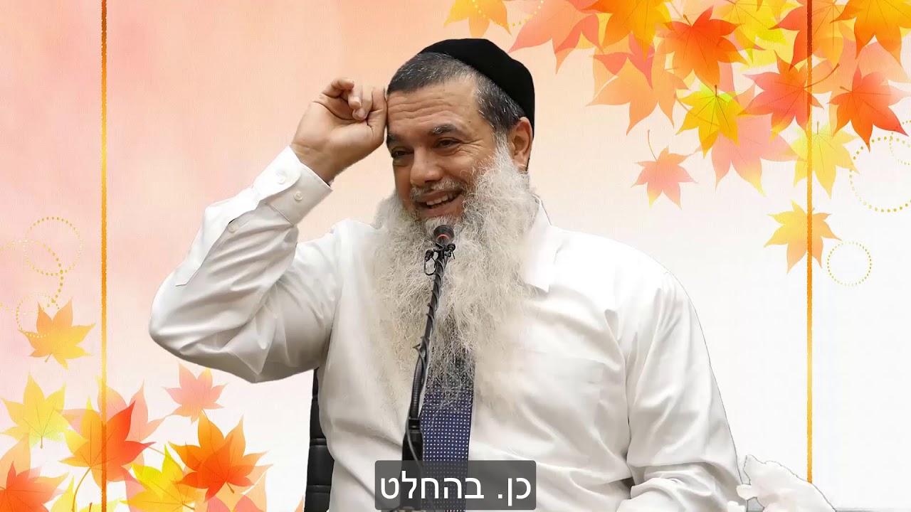 """הרב יגאל כהן   אל תרד על עצמך ותגיד """"יש לי ענווה"""". תדע מה אתה שווה ותדע שזה מבורא עולם"""