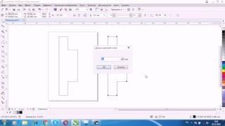 Объединение узлов кривых в программе CorelDRAW
