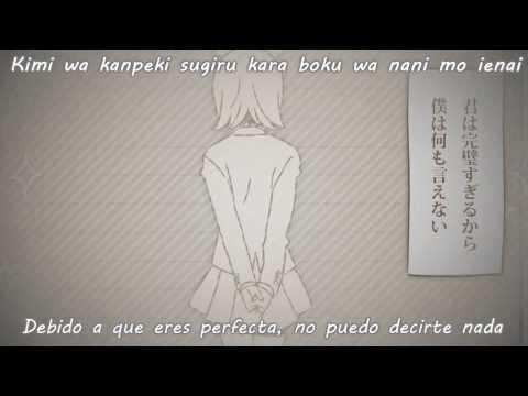 Busamen Documentary - Len Kagamine - Sub Español + Karaoke