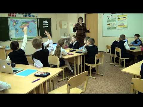 Школа 2053. Открытый урок «Зона арктических пустынь»