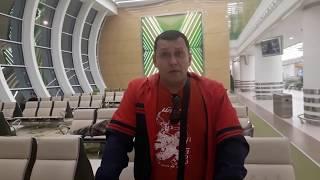 Перелёт авиакомпанией Туркменистан (Ашхабад аэропорт)