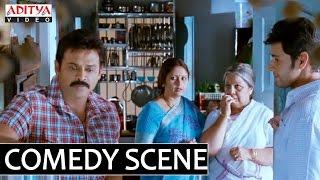 SVSC Movie - Venkatesh and Mahesh at Abhinaya's marriage proposal - Samantha, Anjali