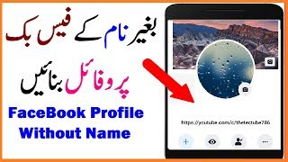 How To Make Invisible Facebook Name