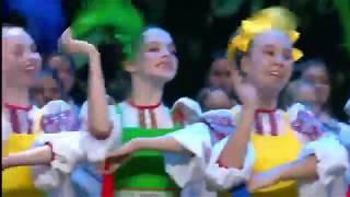Кремль Перепляс Танцуй и пой моя Россия 2019