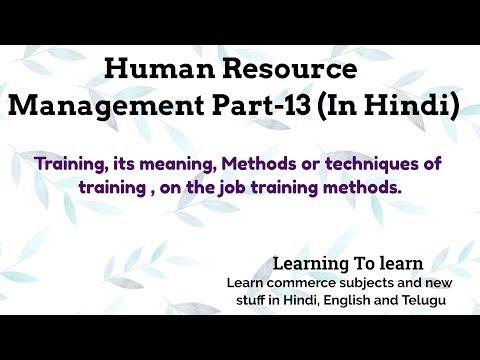 Training HRM part 13 (in Hindi)