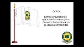 Himno Universidad de Cundinamarca - Voz y Letra - Por ►♫♪ κћЯΪŻžŻ ♪♫◄