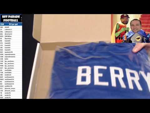 2017 02 21 2 Box Break 2017 HP Football, Raymond Berry, DeAndre Hopkins