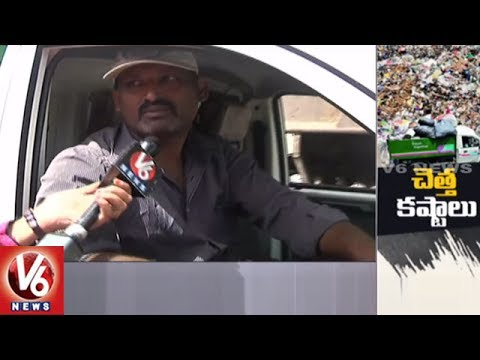 Special Report On GHMC's Waste Management Problems In Hyderabad | V6 News