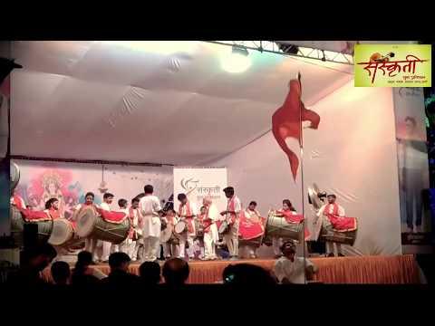 Sanskruti Yuva Pratishthan Vadya Pathak at Samta Nagar, Thane | Navratri Utsav 2017