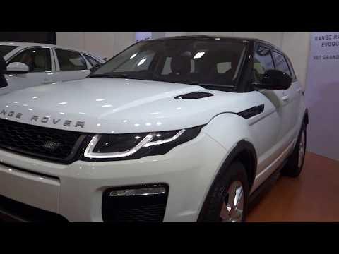 Jaguar F Pace and Range Rover...