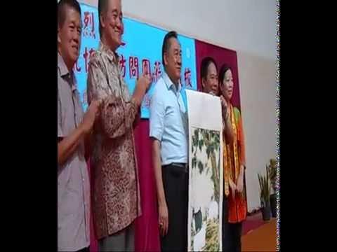 SBTH - Kunjungan Disdik Guangdong