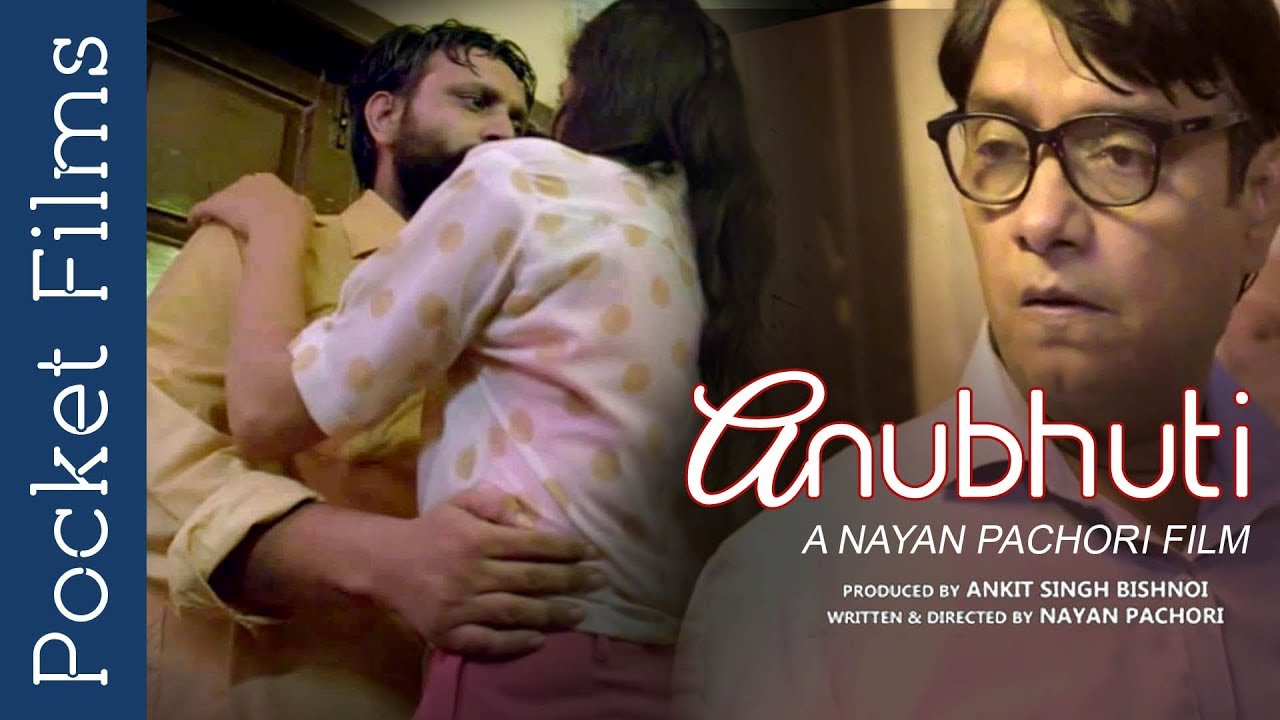 Anubhuti   Short Film Nominee
