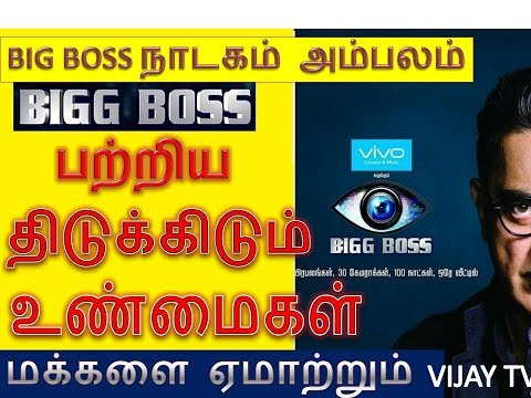 UNKNOWN FACTS ABOUT BIG BOSS IT FOLLOWS THE BIG BROTHER FORMAT