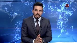 سلطات تعز تطالب المجتمع الدولي التحقيق في جرائم الحوثيين ضد  للمدنيين | مع نجيب قحطان