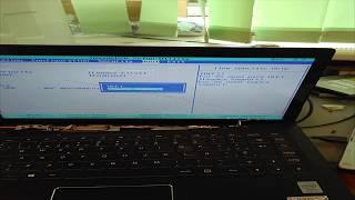 How To Flash Bios On Lenovo Laptop