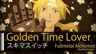【HD】鋼之鍊金術師 Fullmetal Alchemist: Brotherhood ...