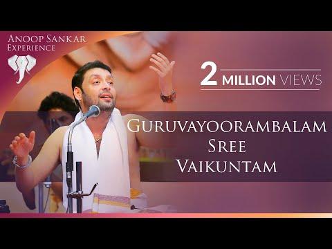 Guruvayoorambalam Sree Vaikuntam | Anoop Sankar |Chembai 2019 | Narayaneeyam | P Jayachandran