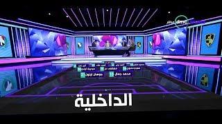 محمد السباعي يعرض تشكيل نادي الداخلية أمام نادي وادي دجلة قبل المباراة في الدوري المصري - المقصورة
