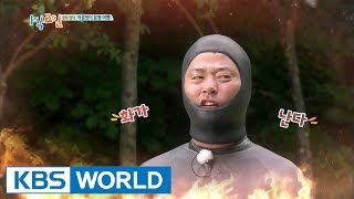 Junho heads to the mountain in a diving suit [2 Days & 1 Night - Season 3 / 2017.06.18]
