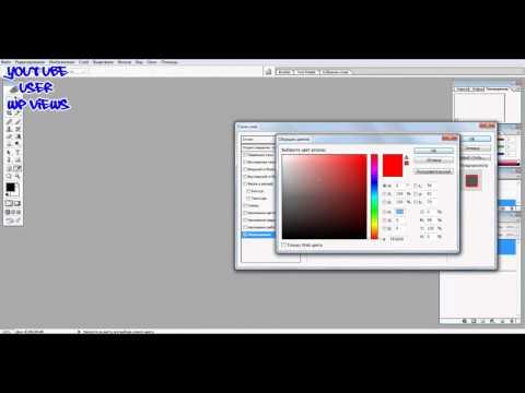 Делаем прозрачную картинку в Adobe Photoshop