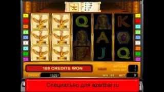 Игровой автомат Book of Ra(, 2013-08-14T12:49:12.000Z)