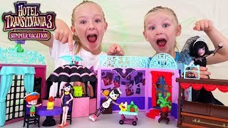 Opening Hotel Transylvania 3 Summer Vacation Toys! Drac Mavis Dennis and Johnny!!