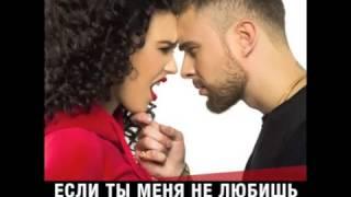 Егор Крид & Molly–Если ты меня не любишь  ( 2017)