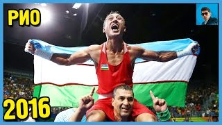 Олимпийские чемпионы и призеры Узбекистана в РИО 2016