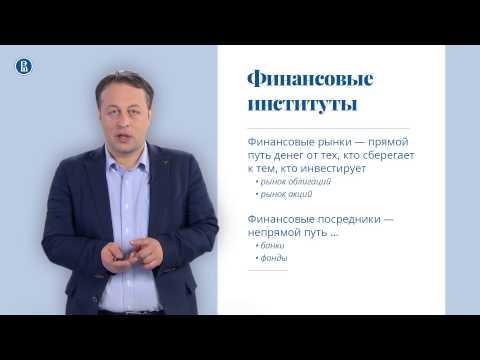 """Лекция """"Высшая школа экономики"""""""