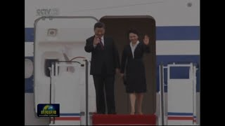 China's Xi arrives for state visit to North Korea