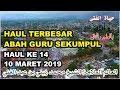 HAUL ABAH GURU SEKUMPUL KE 14