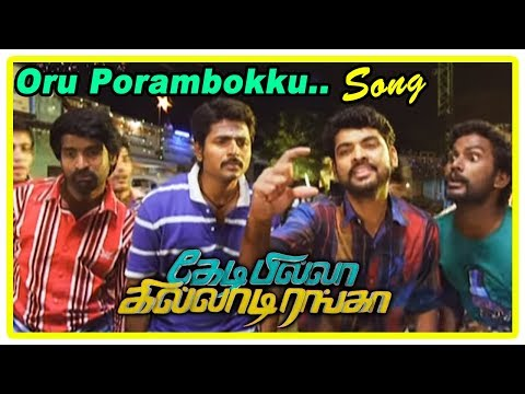 Oru Porambokku Song | Kedi Billa Killadi Ranga Scenes | Sivakarthikeyan & Vimal decide not to drink
