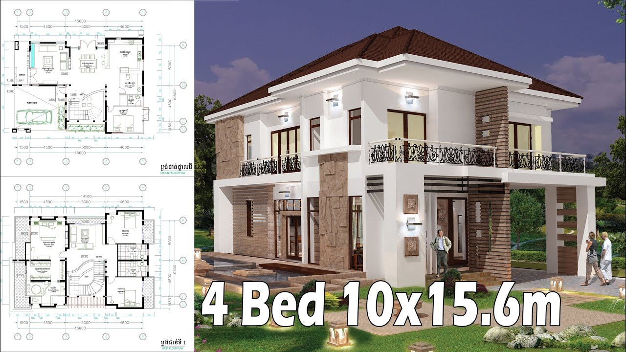 4B Home Design Plan Full Exterior And Interior 10x15.6m