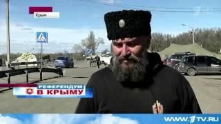 Крым: Блокпосты. Обстановка Спокойная. 2014
