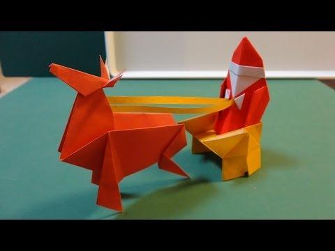 ハート 折り紙 : サンタクロース 折り紙 立体 : ryuuseinogotoku-trend.com