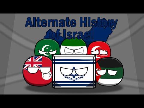 Alternative History Of Israel