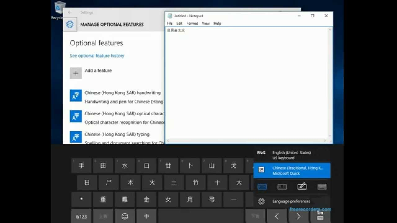 Install chinese handwriting input in windows 10 pro for Window keyboard