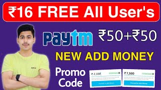 Paytm 4 New Add Money Promo Code, ₹16 FREE All User's Offer, Free Recharge, Paytm New CashBack Offer