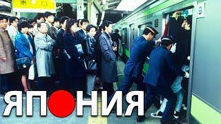 Аниме для взрослых, Гастарбайтеры в Японии и Японская дача | Кратко о Японии