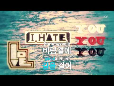 Wind Breeze- Park Wan Kyu -Karaoke- Empress Ki OST