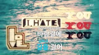 Download Video Wind Breeze- Park Wan Kyu -Karaoke- Empress Ki OST MP3 3GP MP4
