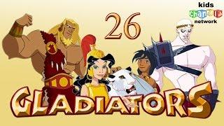 Gladiators - Children's cartoon series - episode 26