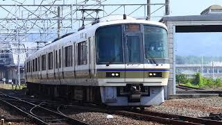 221系NC601編成 奈良線 区間快速