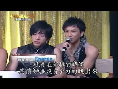 【超級星光大道】第二屆13_快歌指定賽 20071012
