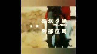 Dai Sentai Goggle V opening song