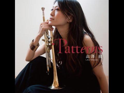 高澤綾  Aya Takazawa - You Don't Know What Love Is