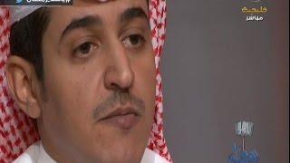 """الحلقة 23 من برنامج """"يا هلا رمضان"""""""