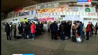 видео Авиабилеты из Хабаровска в Новосибирск / biletdv.ru