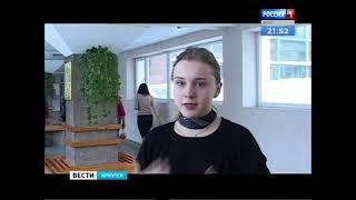 День студента в БГУ