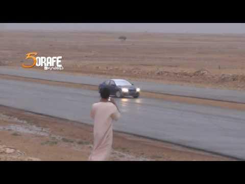 خشة كنق الفواز تززلج اوبتما زرقاء بالمطر تصوير : خورافي  | HD saudi drift